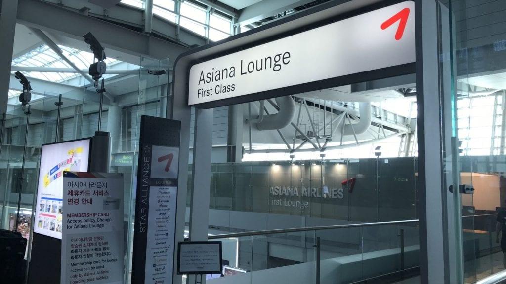 Asiana First Class Lounge Seoul Eingang