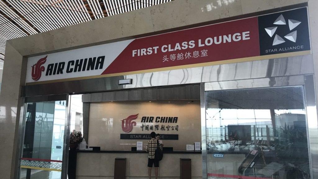 Air China First Class Lounge Peking Eingang