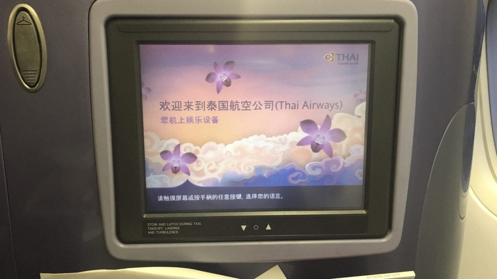 Thai Airways Business Class Boeing 777 Regional Entertainment