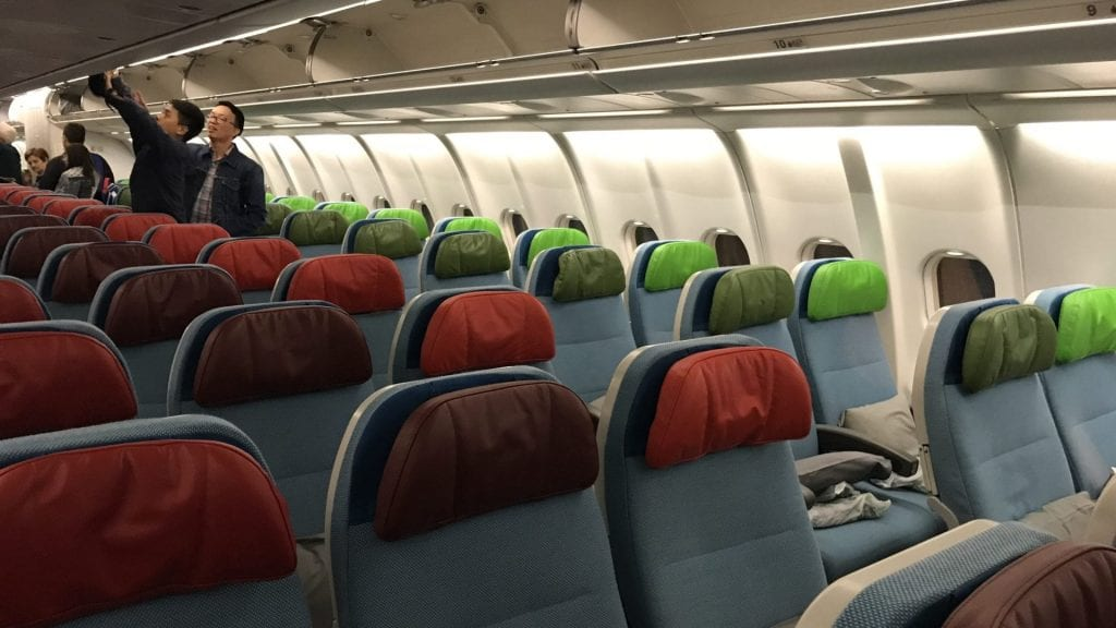 Turkish Airlines Economy Class Airbus A330
