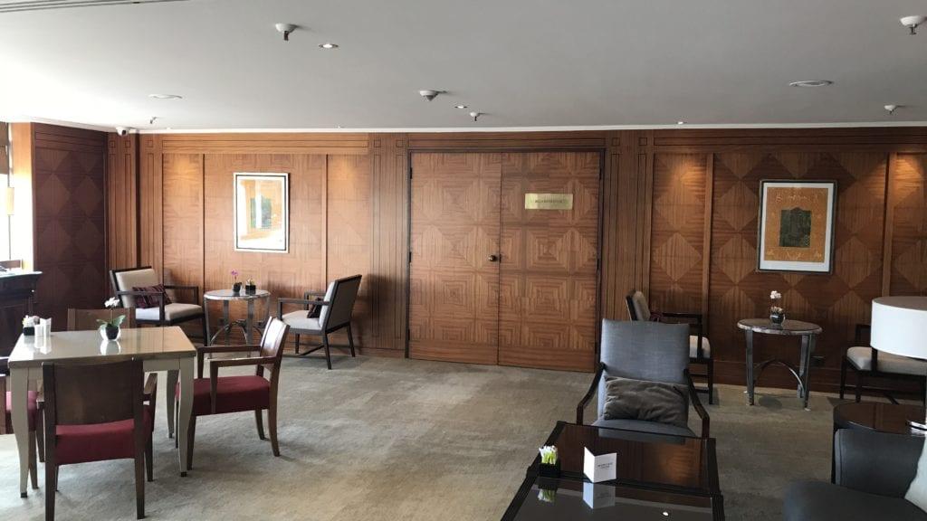 Hyatt Regency Belgrad Club Lounge Ausstattung