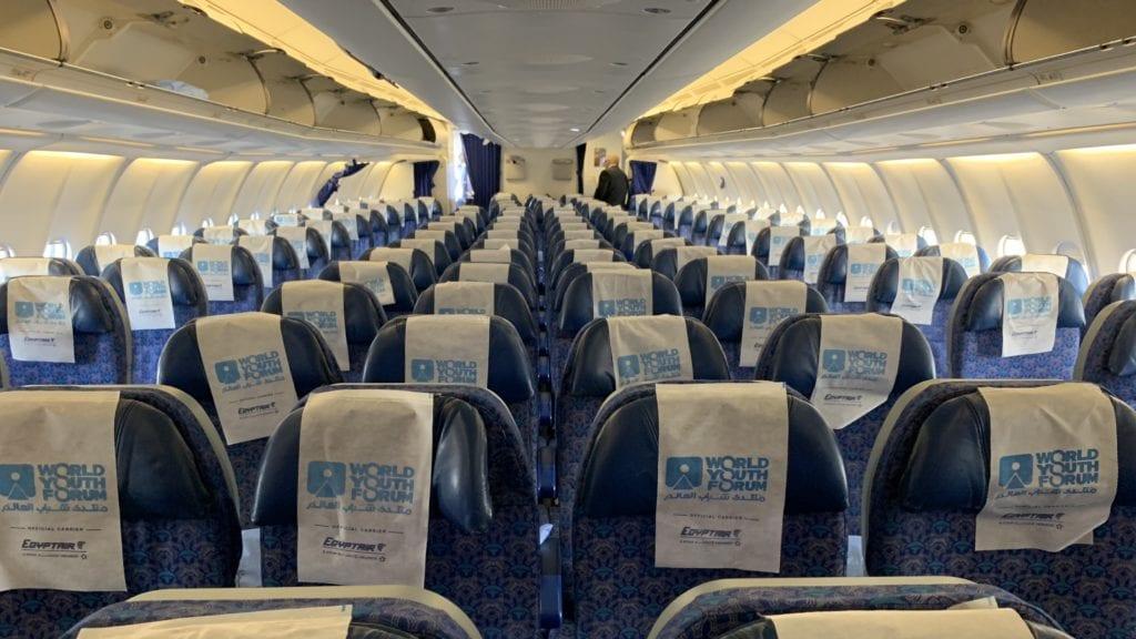 EgyptAir A330 Economy Class Sitze 2