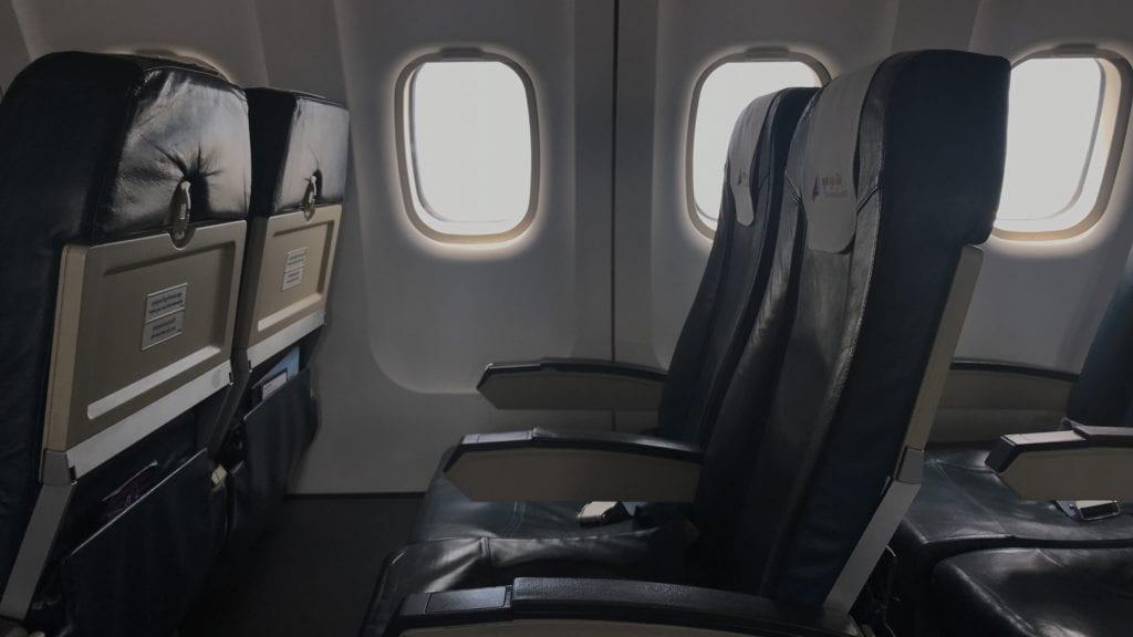 Cambodia Angkor Air Economy Class Sitzabstand