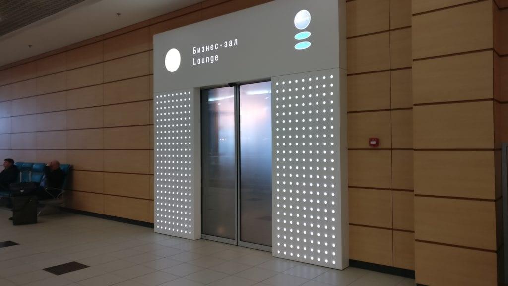 S7 Lounge Moskau Eingang