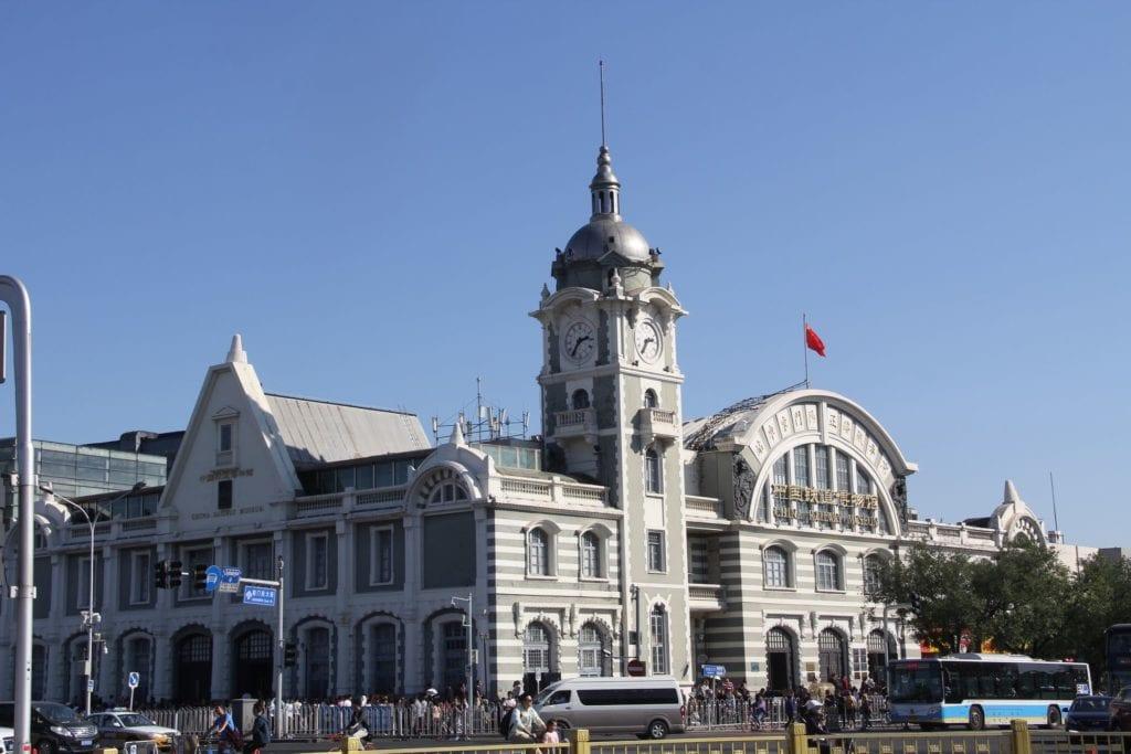 Bahnmuseum Peking