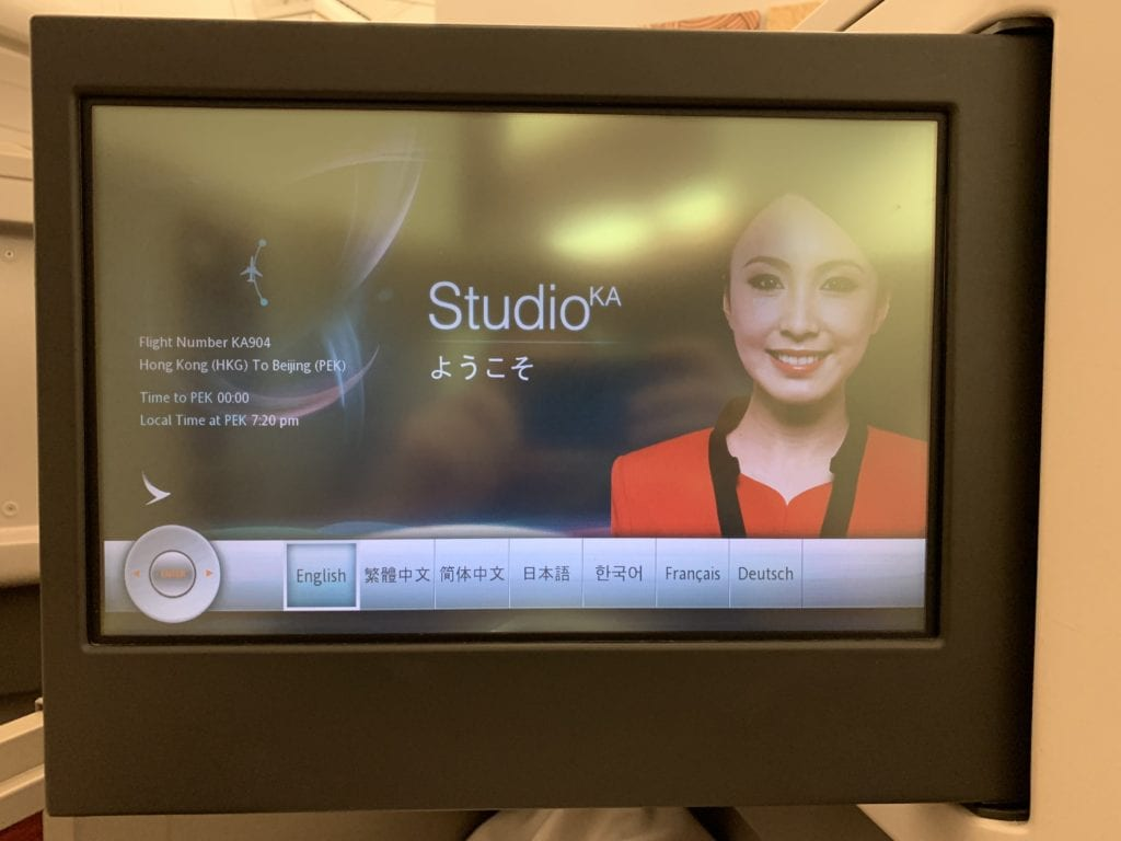 Cathay Dragon First IFE