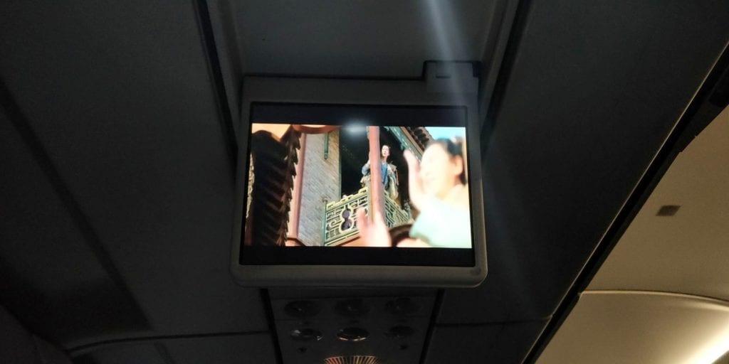 China Eastern Economy Class Kurzstrecke Bildschirm