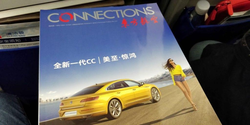 China Eastern Economy Class Kurzstrecke Bordmagazin