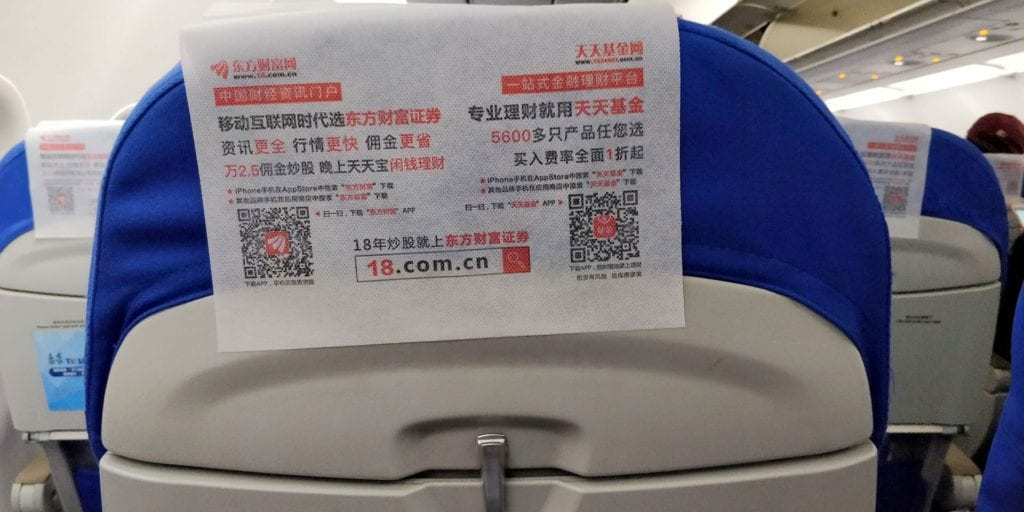 China Eastern Economy Class Kurzstrecke Werbung