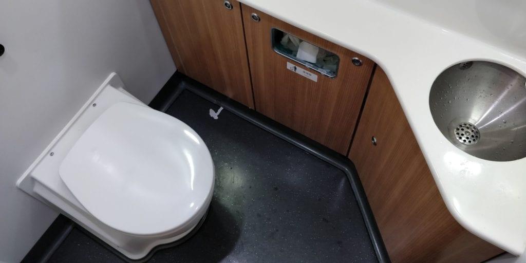 China Schnellzug Toilette