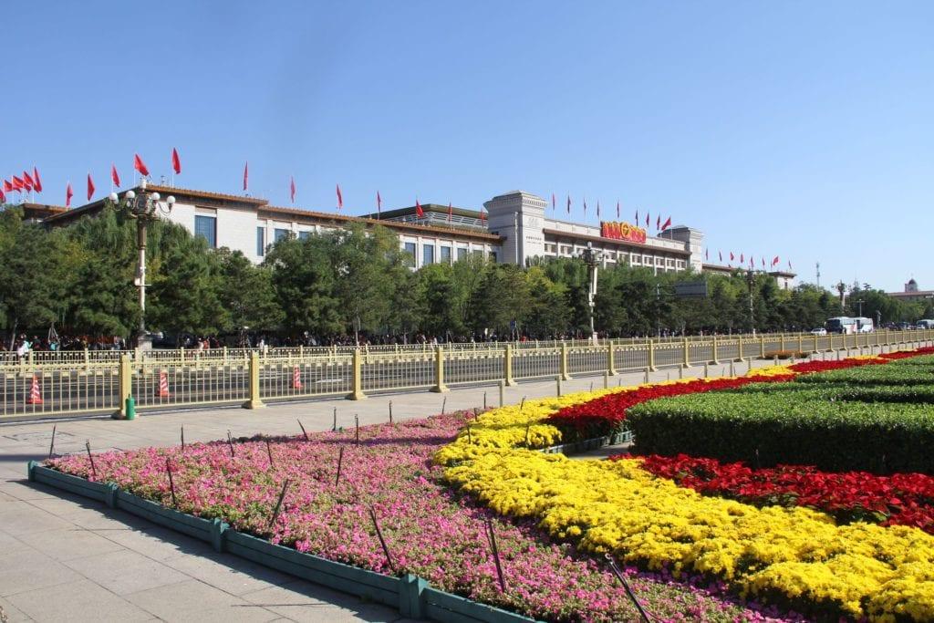 Chinesisches Natonialmuseum Peking