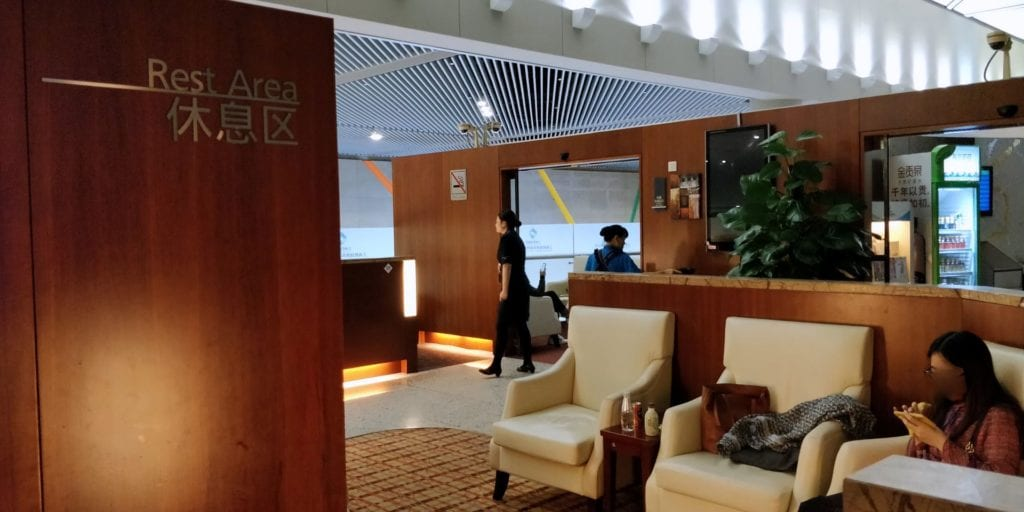 First Class Lounge V1 Shanghai Hongqiao 2