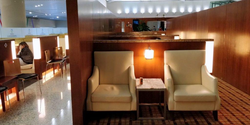 First Class Lounge V1 Shanghai Hongqiao 4