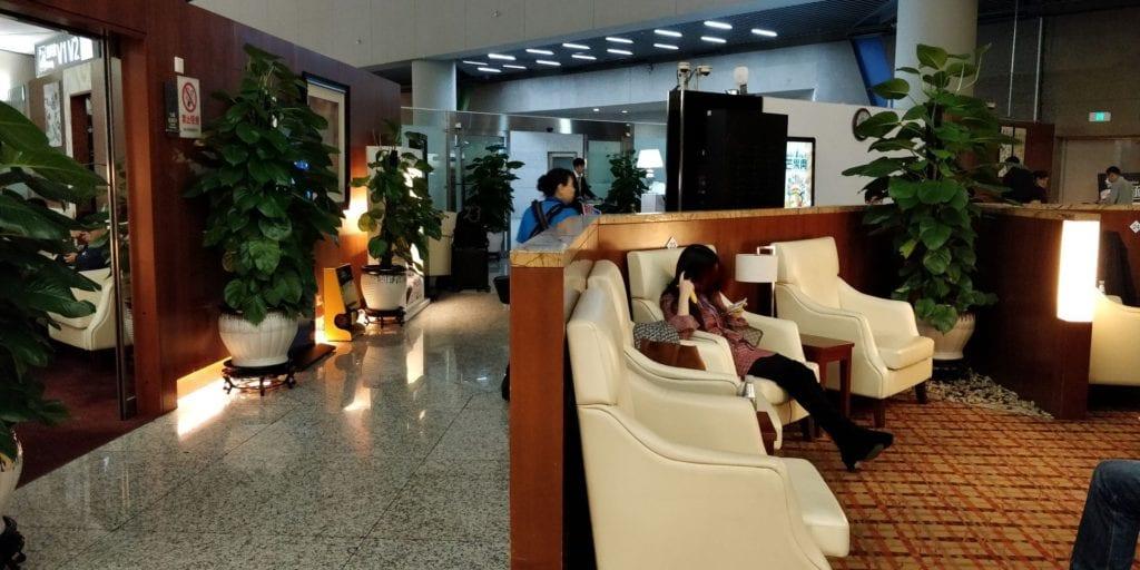 First Class Lounge V1 Shanghai Hongqiao 5