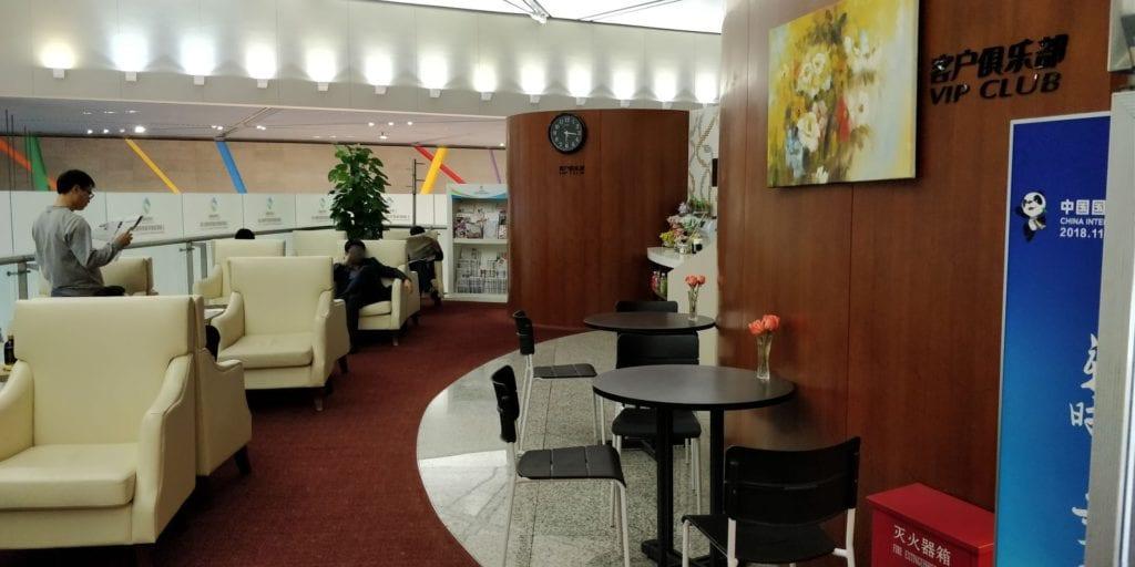 First Class Lounge V1 Shanghai Hongqiao 6