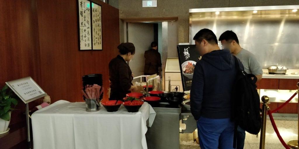First Class Lounge V1 Shanghai Hongqiao Buffet 4