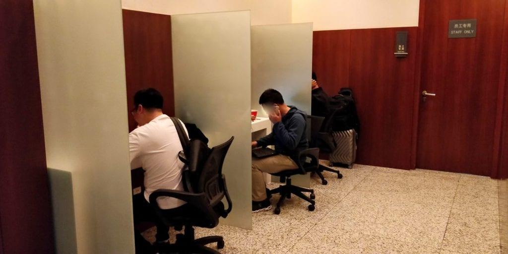 First Class Lounge V1 Shanghai Hongqiao Business Center