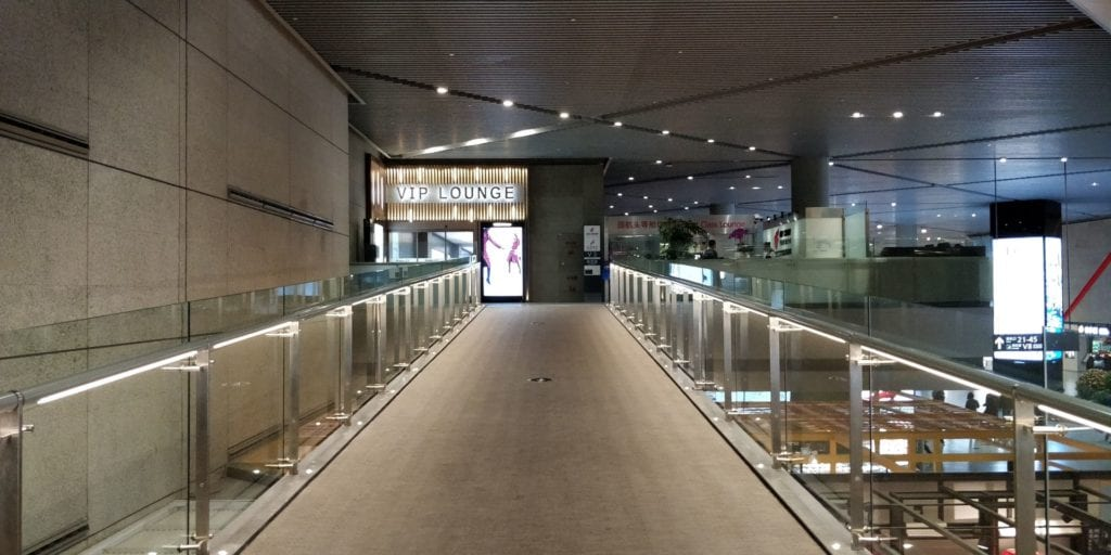 First Class Lounge V1 Shanghai Hongqiao Eingang