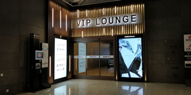 First Class Lounge V1 Shanghai Hongqiao Eingang 2