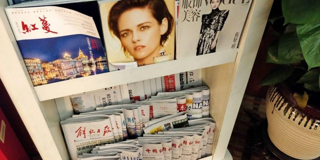 First Class Lounge V1 Shanghai Hongqiao Zeitungen