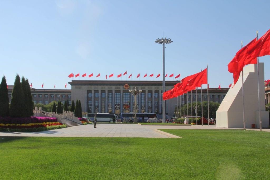Große Halle Des Volkes Peking