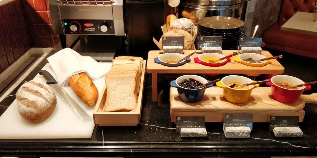 Hotel Indigo Shanghai Hongqiao Frühstück 3