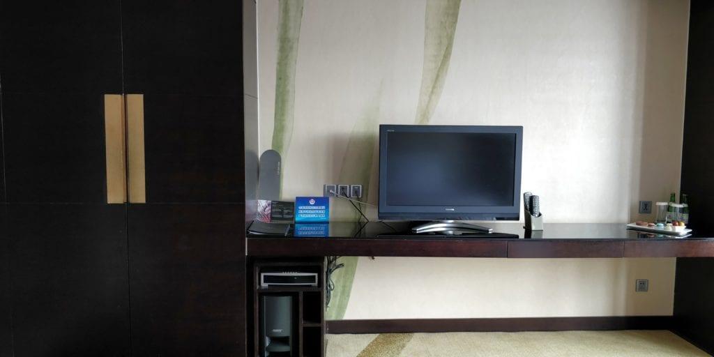 InterContinental Peking Beichen Zimmer 7