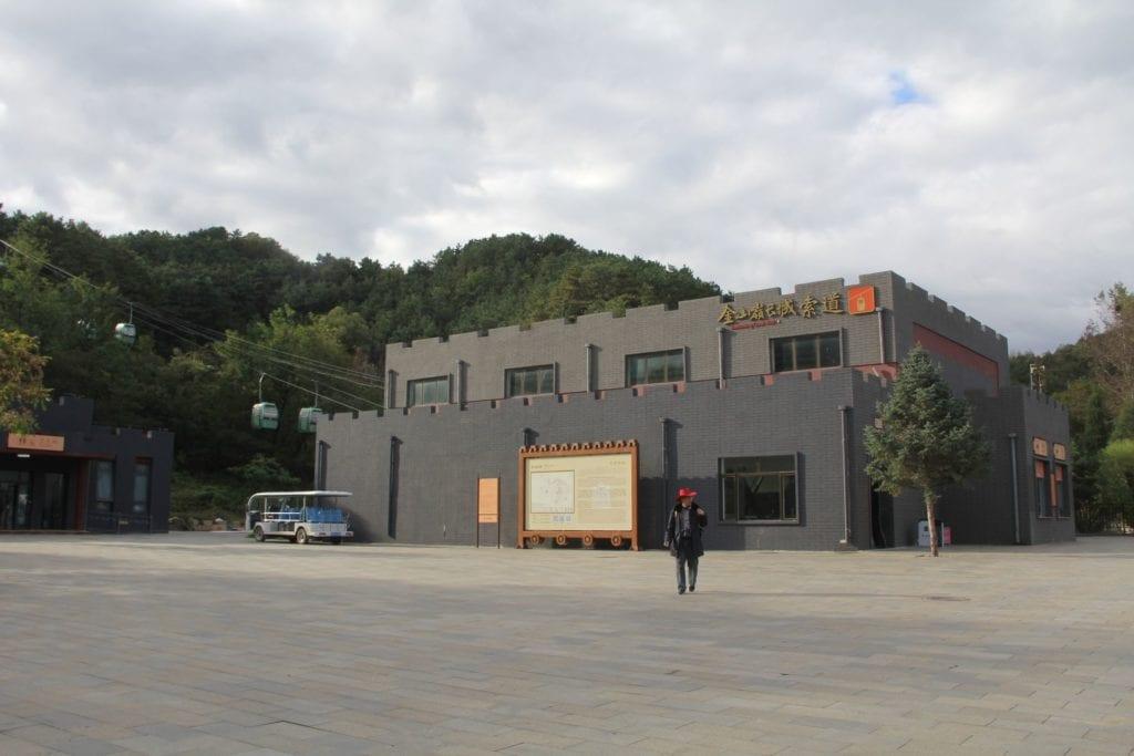 Jinshanling Chinesische Mauer Seilbahn