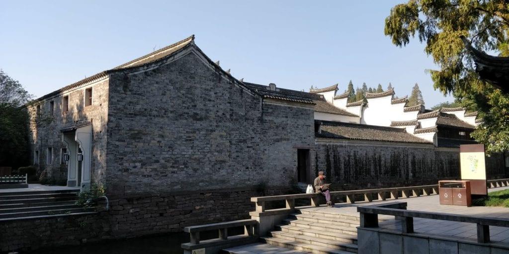 Ningbo Shuizebei