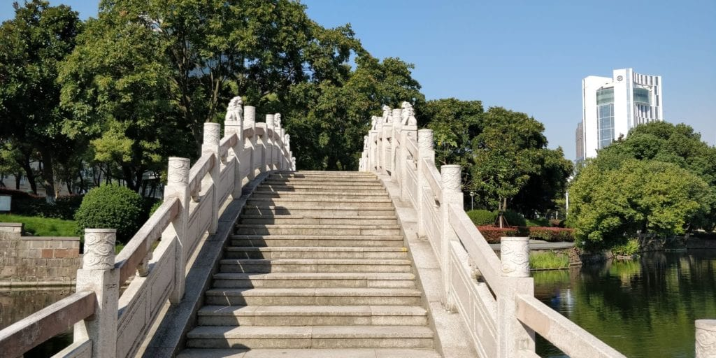 Ningbo Yuehu Park 2