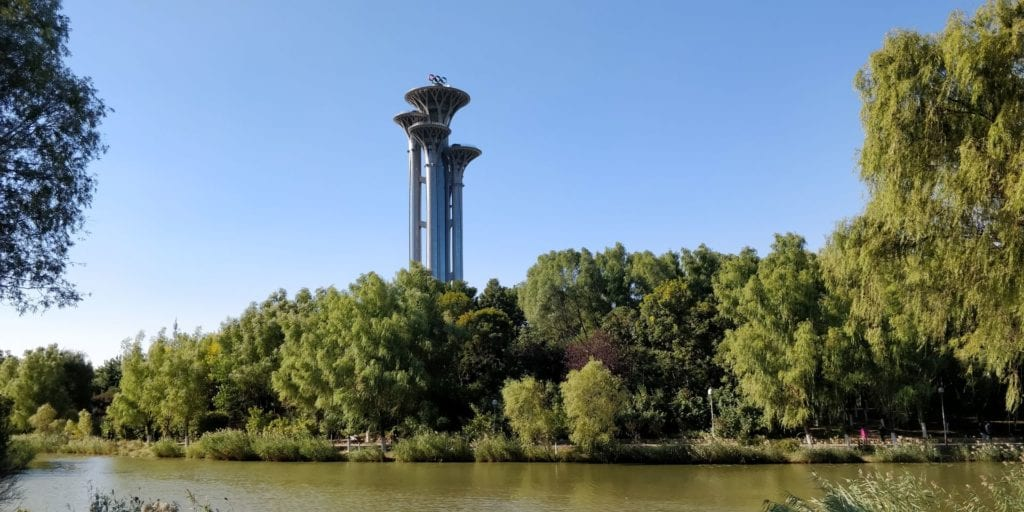 Olympischer Park Peking