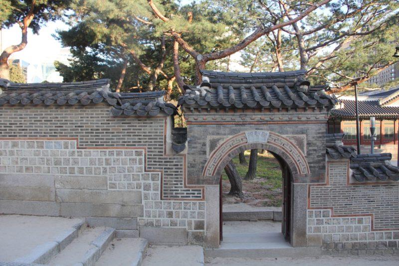 Seoul Mauer