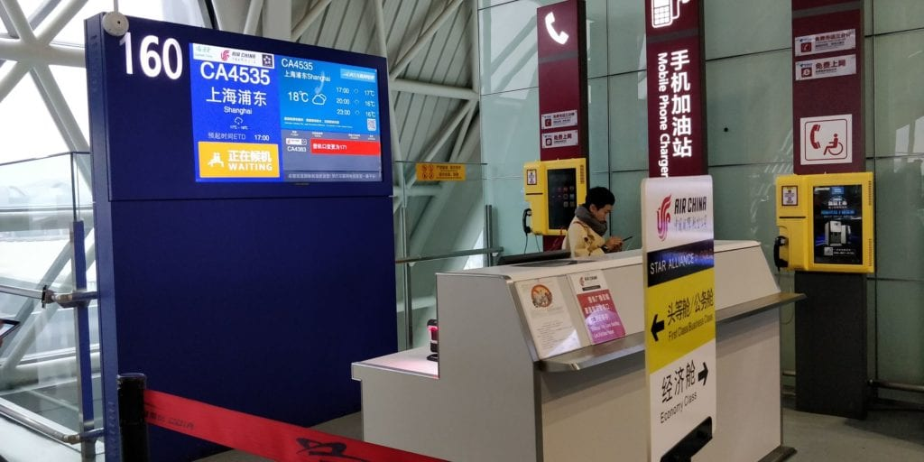 Air China Boarding Chengdu