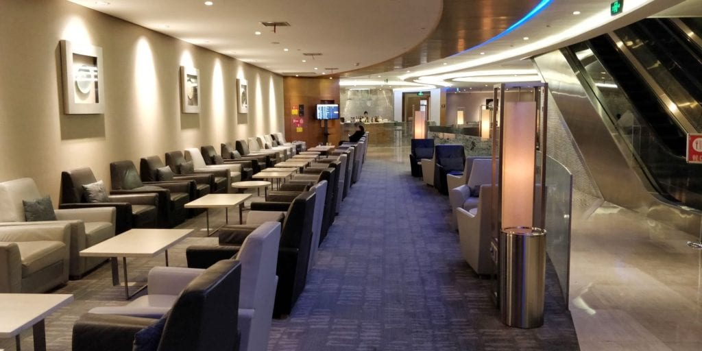 Air China Business Class Lounge Shanghai Pudong
