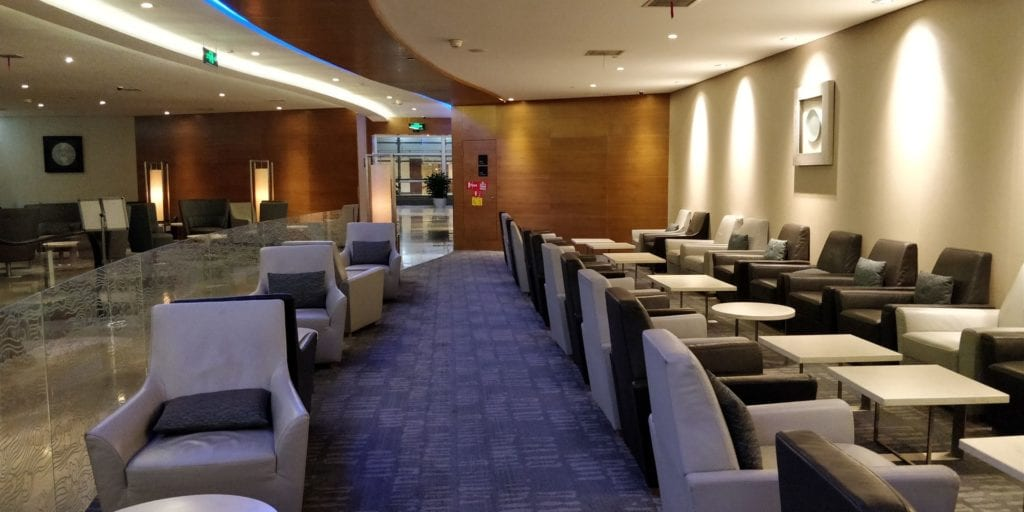 Air China Business Class Lounge Shanghai Pudong 3