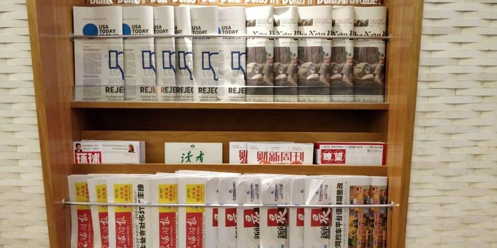 Air China Business Class Lounge Shanghai Pudong Zeitungen
