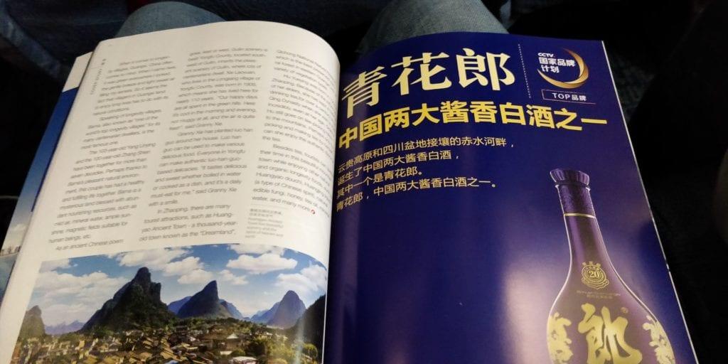 Air China Economy Class Kurzstrecke Bordmagazin