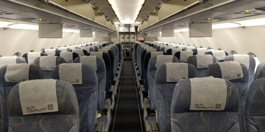 Air China Economy Class Kurzstrecke Kabine