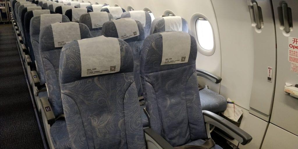 Air China Economy Class Kurzstrecke Sitz