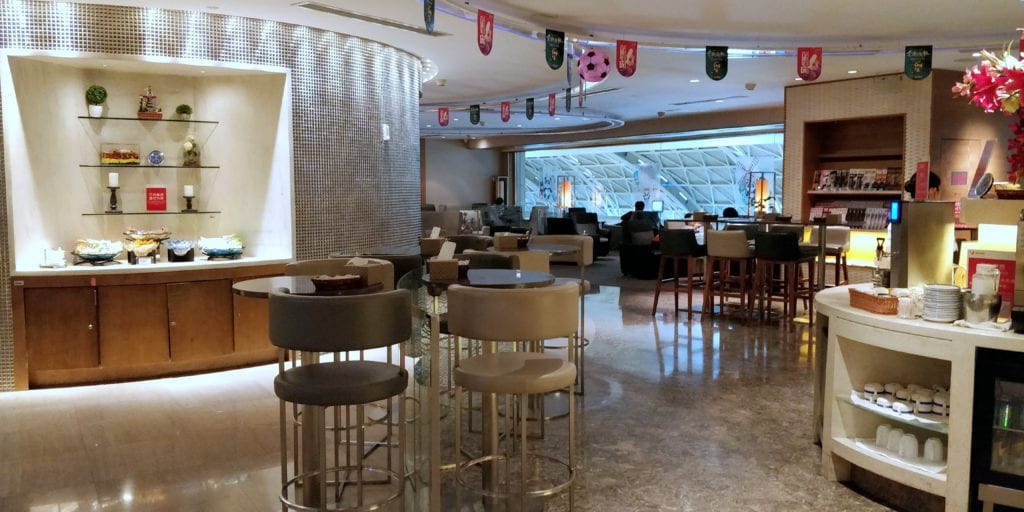 Air China Lounge Chengdu