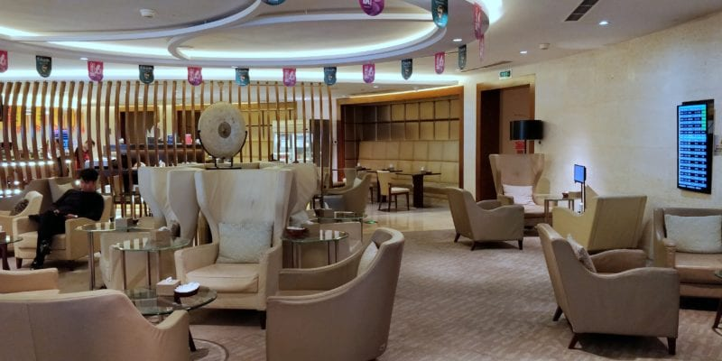 Air China Lounge Chengdu 7