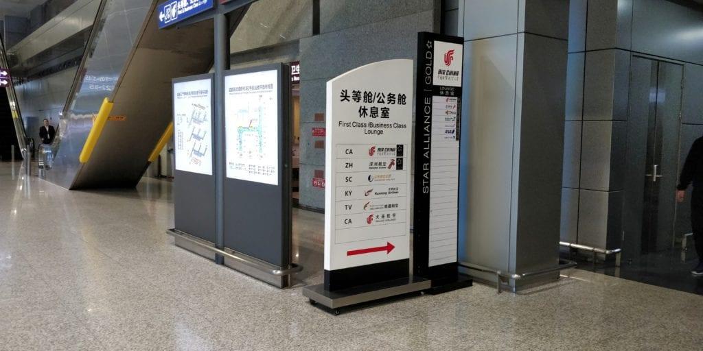 Air China Lounge Chengdu Eingang