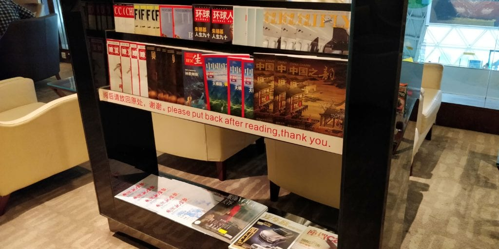 Air China Lounge Chengdu Magazine