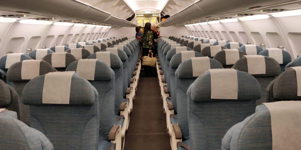Cathay Dragon Economy Class Kabine 2