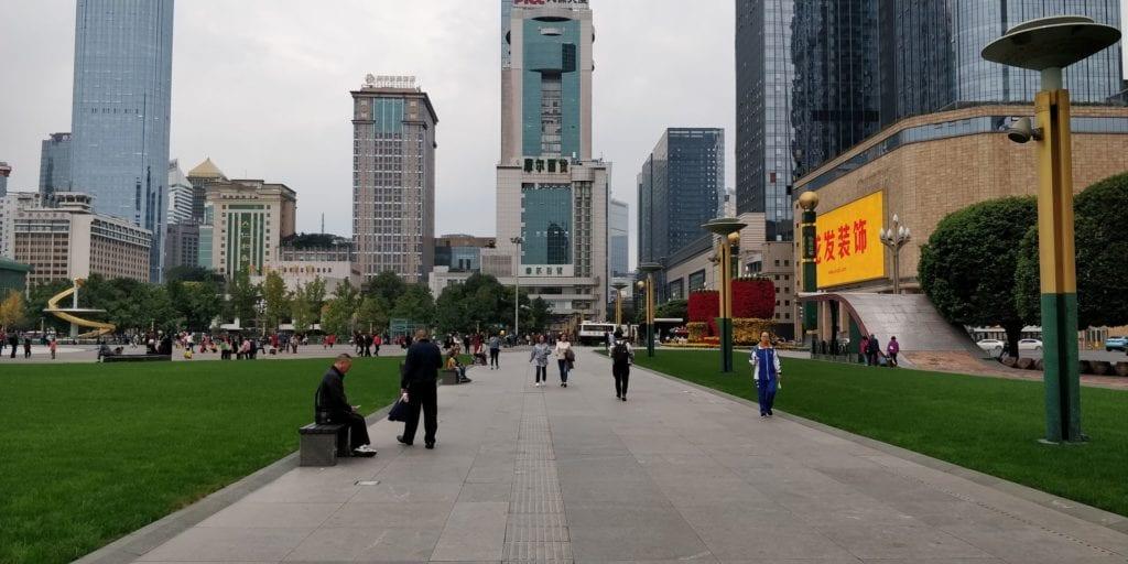 Chengdu Tianfu Platz