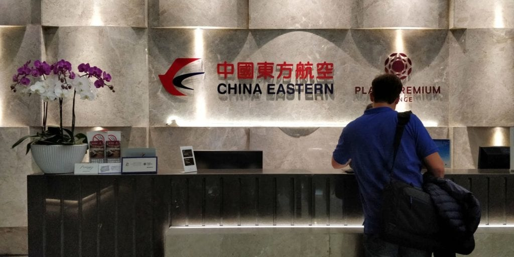 China Eastern Plaza Premium Lounge Shanghai Pudong Eingang