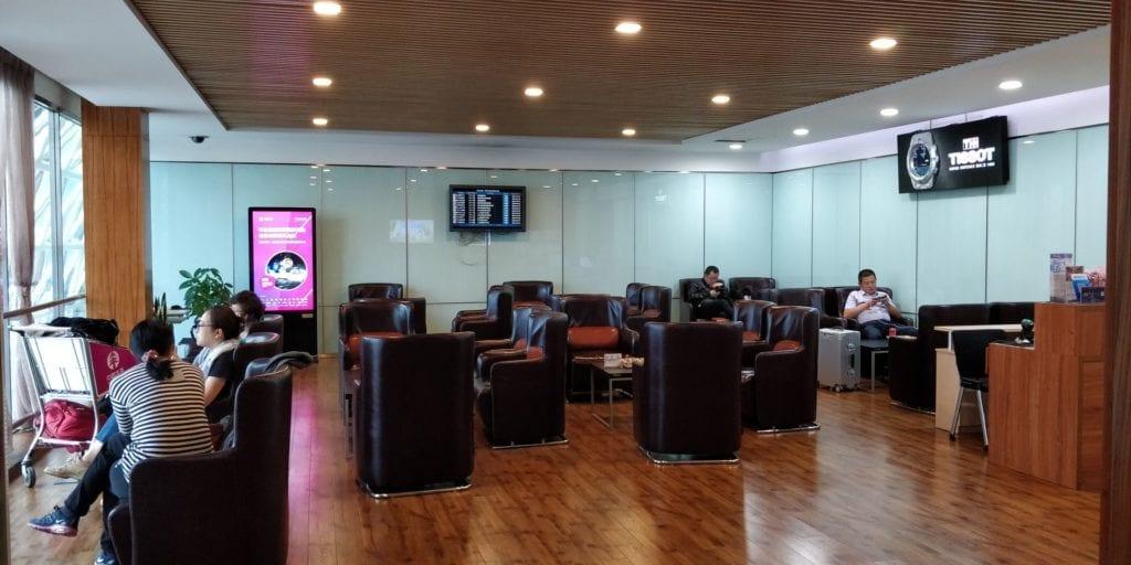 First Class Lounge Chengdu
