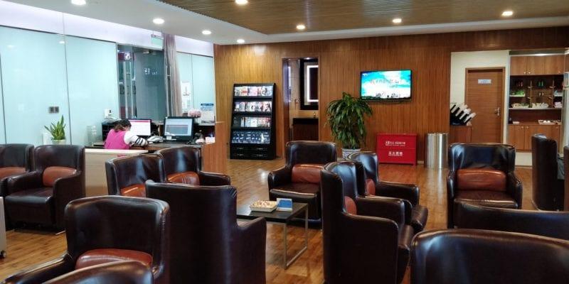 First Class Lounge Chengdu 2