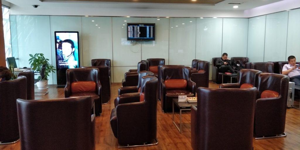 First Class Lounge Chengdu 4
