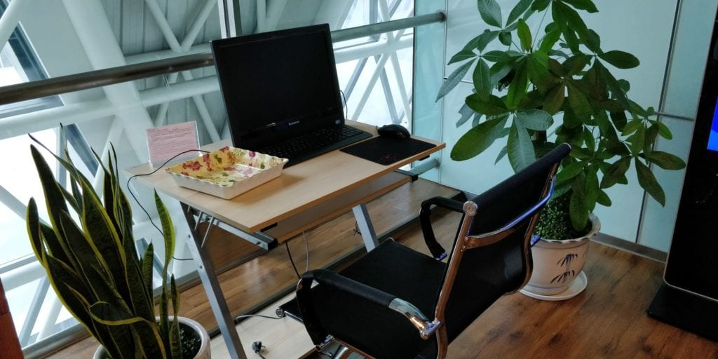 First Class Lounge Chengdu Computer